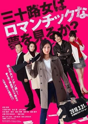 Misozi Onna wa Romanchikku na Yume wo Miru ka? 2018 (Japan)