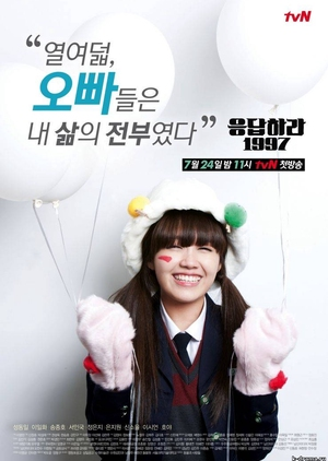 Reply 1997 2012 (South Korea)
