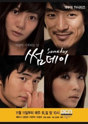 Someday 2006 (South Korea)