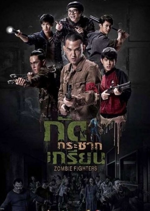 Zombie Fighters 2017 (Thailand)