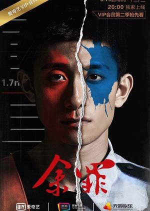 Yu Zui 2 (China) 2016