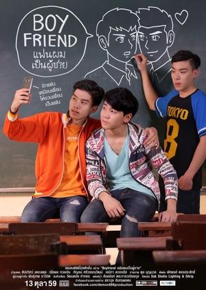 Boyfriend 2016 (Thailand)