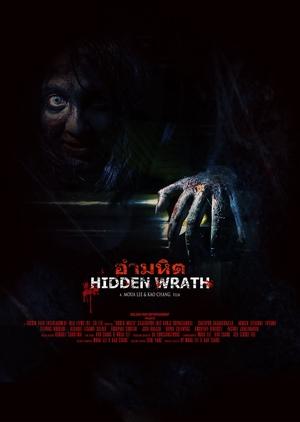 Hidden Wrath 2015 (Thailand)