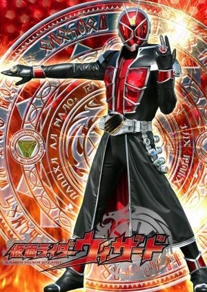 Kamen Rider Wizard 2012 (Japan)