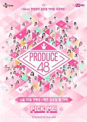 Produce 48 2018 (South Korea)