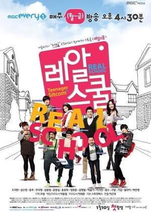 Real School 2011 (South Korea)