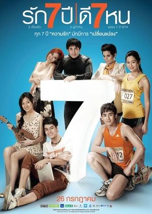 Seven Something 2012 (Thailand)
