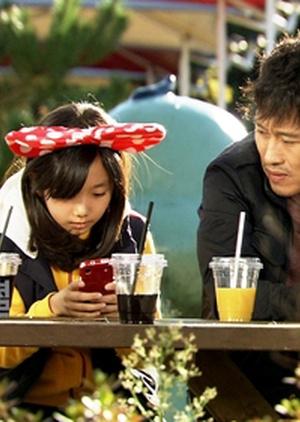 Drama Special Season 3: Daddy's Coming 2012 (South Korea)