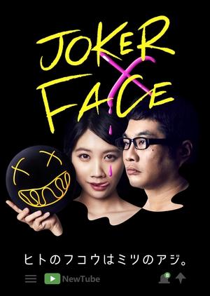 JOKERxFACE 2019 (Japan)