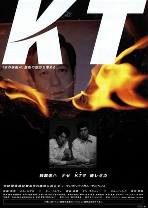 KT 2002 (Japan)