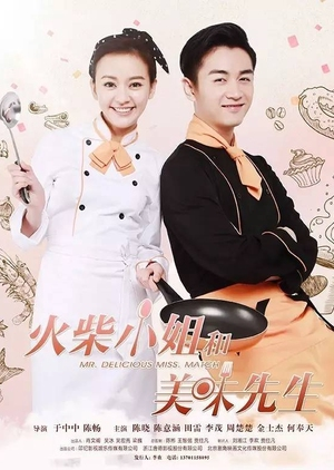 Mr. Delicious Miss. Match 2019 (China)