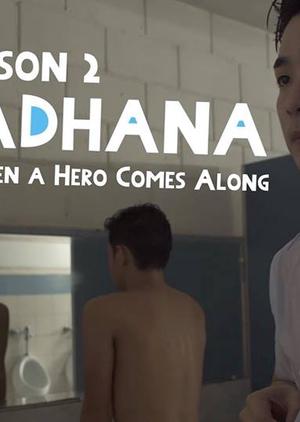 Ur_Tadhana Season 2 2018 (Philippines)