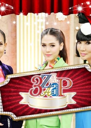 3 Zaaap 2013 (Thailand)