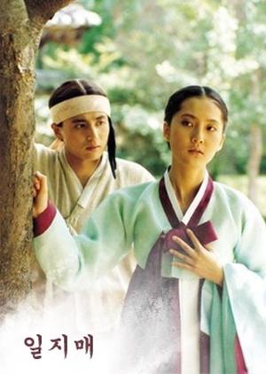 Iljimae 1993 (South Korea)