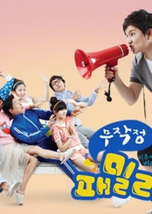 Reckless Family 2012 (South Korea)