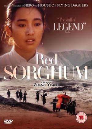 Red Sorghum 1988 (China)
