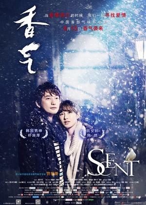 Scent 2014 (China)
