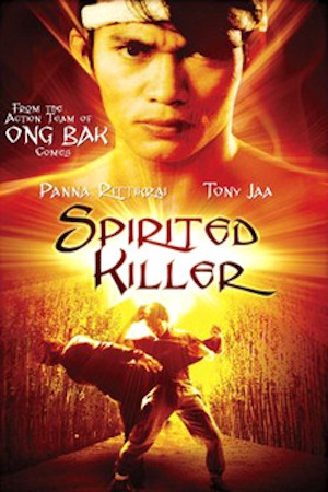 Spirited Killer 1994 (Thailand)