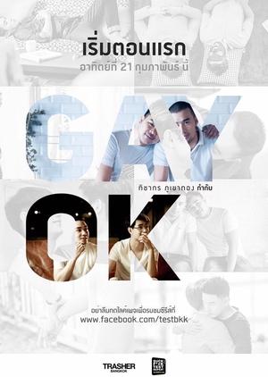 Gay OK Bangkok (Thailand) 2016