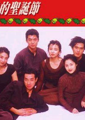 29-sai no Christmas 1994 (Japan)