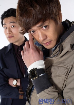 Drama Special Series Season 1: Perfect Spy 2011 (South Korea)