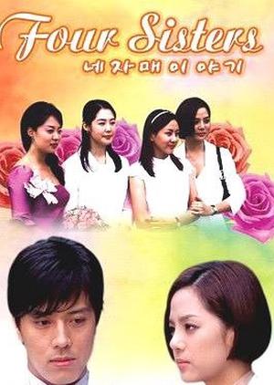 Four Sisters 2001 (South Korea)