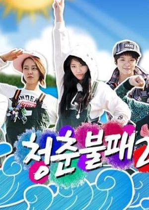 Invincible Youth Season 2 2011 (South Korea)