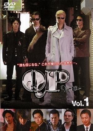 QP 2011 (Japan)