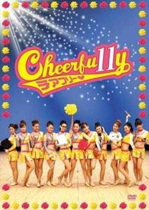 Cheerfu11y 2011 (Japan)