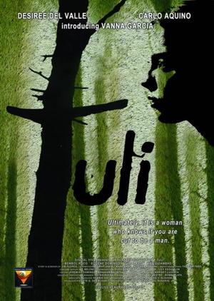 Circumcision 2005 (Philippines)