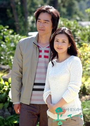 Forgiveness 2004 (South Korea)