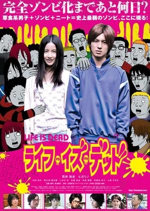 Life is Dead 2012 (Japan)