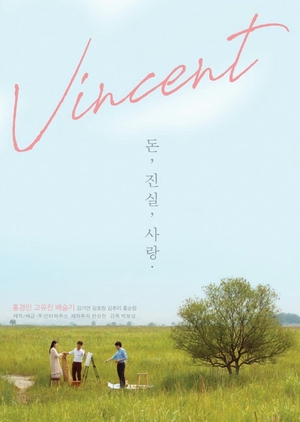 Vincent 2017 (South Korea)