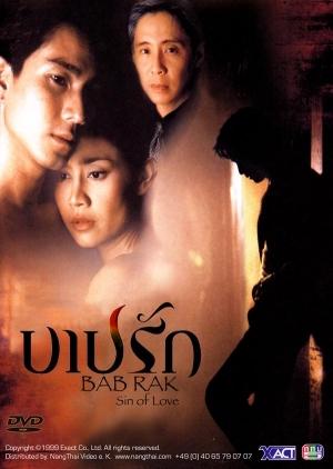 Barb Ruk 1999 (Thailand)