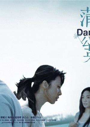 Dandelion 2003 (China)
