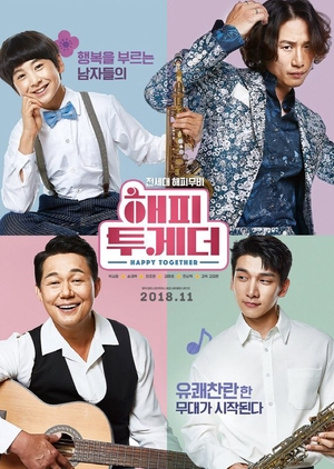 Happy Together 2018 (South Korea)