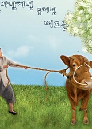 Kyung Sook's Father 2009 (South Korea)