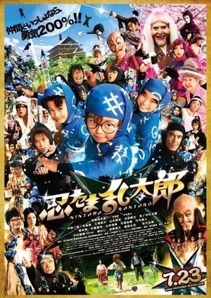 Ninja Kids!!! 2011 (Japan)
