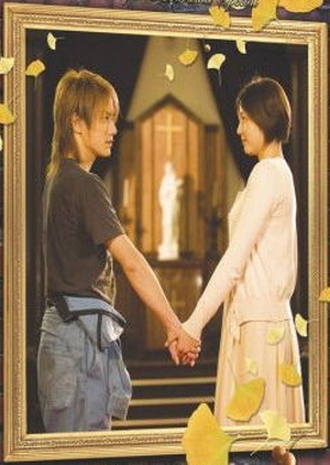 Romeo and Juliet 2007 (Japan)