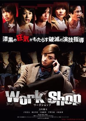 Work Shop 2013 (Japan)