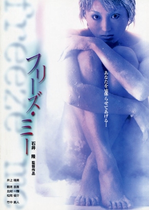 Freeze Me 2000 (Japan)