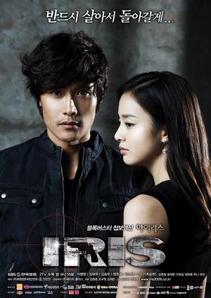 IRIS 2009 (South Korea)