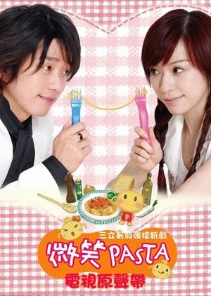Smiling Pasta 2006 (Taiwan)