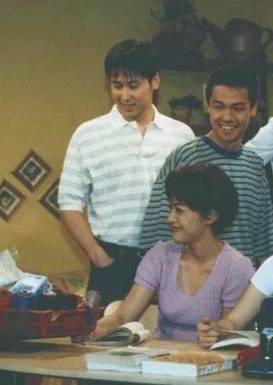 Three Guys and Three girls 1996 (South Korea)