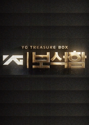YG Treasure Box 2018 (South Korea)
