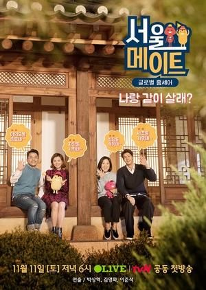 SeoulMate 2017 (South Korea)