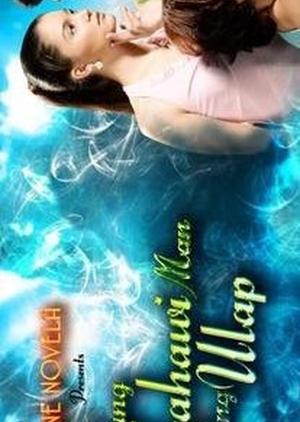 Sine Novela Presents: Kung Mahawi Man ang Ulap 2007 (Philippines)