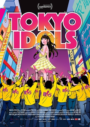 Tokyo Idols 2017 (Japan)