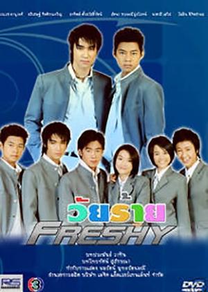 Wai Rai Freshy 2002 (Thailand)