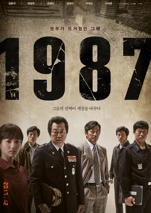 1987: When The Day Comes 2017 (South Korea)